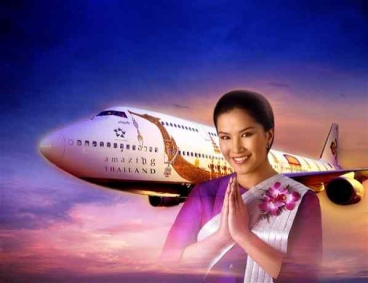 Thai Airways, vettore ufficiale<BR>dell'IT&CMA 2011″><img src=